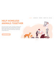 helping homeless animals banner vector image vector image