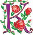 rosette letter K vector image vector image