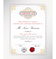 Certificate template design vector image vector image