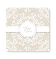 invitation card with lace decoration vector image