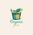 organic food logo design green leaf vector image vector image