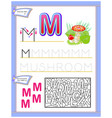worksheet for kids with letter m for study