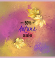 autumn watercolor banner vector image vector image