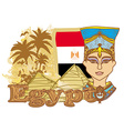 Egyptian queen cleopatra on the background of the vector image vector image