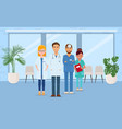 team of smiling doctors and nurses in hospital vector image vector image