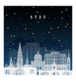 winter night in bern night city in flat style vector image vector image