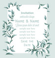invitation card with green branches watercolor vector image vector image