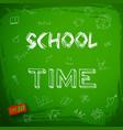 school time blackboard background vector image