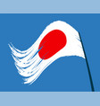 the flag of japan waving in the wind isolated on vector image