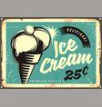 vintage ice cream vector image vector image