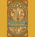 autumn banner in art nouveau style vector image vector image