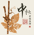 autumn banner with yellowed leaf and hieroglyphs vector image