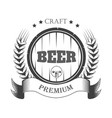 beer pub craft brewery isolated icon barrel and vector image vector image