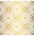 golden background luxury seamless pattern elegant vector image vector image