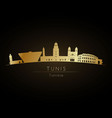 golden logo tunis city skyline silhouette vector image vector image