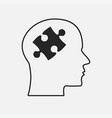 grey puzzle piece head jigsaw brain vector image