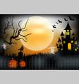 halloween night background with pumpkin haunted vector image vector image
