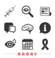 medicine icons syringe eye brain and ribbon vector image