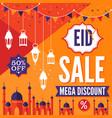 ramadan kareem sale banner discount vector image vector image
