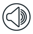 sound icon isolated vector image