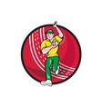 Cricket Fast Bowler Bowling Ball Front Cartoon vector image vector image