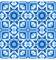 Patterned floor tiles vector image vector image