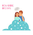 young couple dreaming new bacartoon vector image