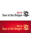 2012 year of the dragon design elements vector image