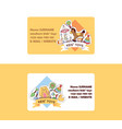 baby toys business card cartoon kids games duck vector image