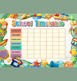 school timetable template with toys vector image vector image