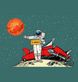 the road to mars car broke down in space vector image vector image