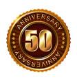 50 years anniversary golden brown label vector image