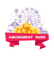 amusement park banner with different carousels vector image vector image