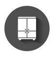 cupboard icon modern flat pictogram for business vector image