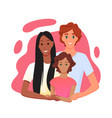 family people with multi race parent hugging child vector image vector image