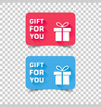 gift card discount coupon flat vector image