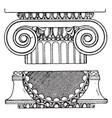 graeco-ionic capital palmettes vintage engraving vector image vector image