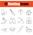hunting icon set vector image
