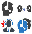 operator signal flat icons vector image