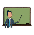 school blackboard with teacher vector image vector image