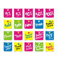 Shopping Sales Tag vector image vector image