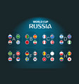 world football championship elements football vector image vector image