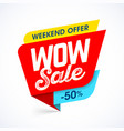 wow super sale banner vector image vector image