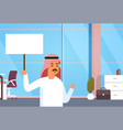 arab business man hold banner empty copy space vector image vector image
