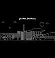 saitama silhouette skyline japan - saitama vector image vector image