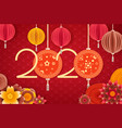 2020 lunar new year design background happy new vector image vector image