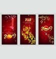 banner happy new year 2019 greeting card and vector image vector image