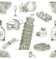 hand drawn italy pattern vector image vector image