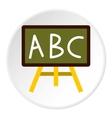 School board icon flat style vector image
