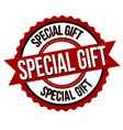 special gift label or sticker vector image vector image